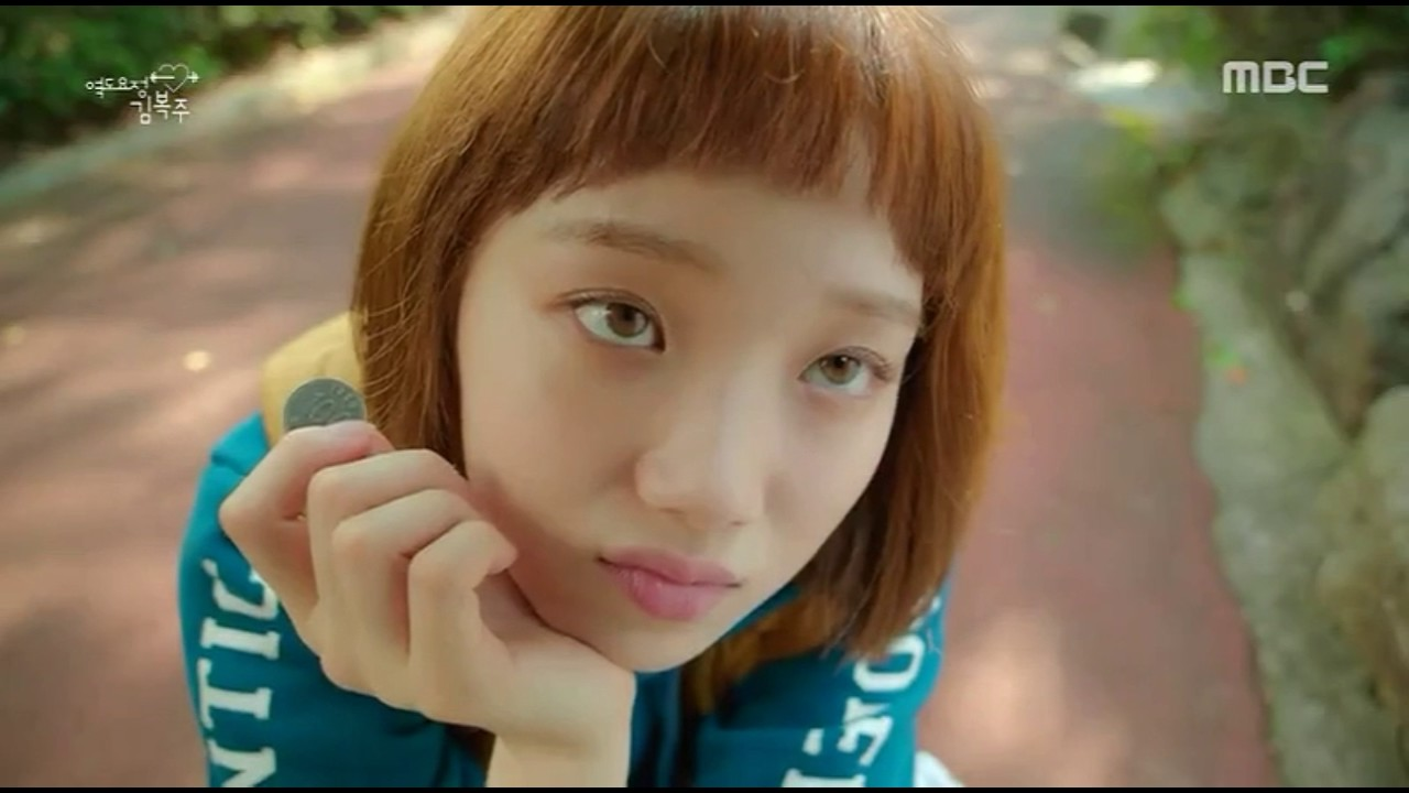 Weightlifting Fairy Kim BokJoo What SOUND EFFECT  YouTube