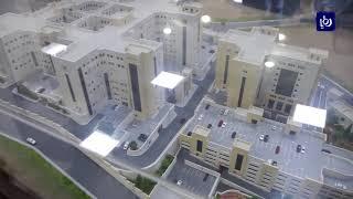 إجراءات حكومية لمعالجة تأخر إنجاز مشروع مستشفى السلط - (11-7-2018)