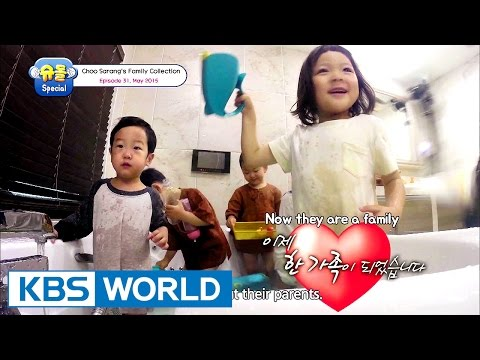 The Return Of Superman - Choo Sarang Special Ep.31