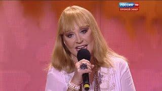 Алла Пугачева - Очень хорошо (Новая волна в Сочи, 02.10.2015 г.)