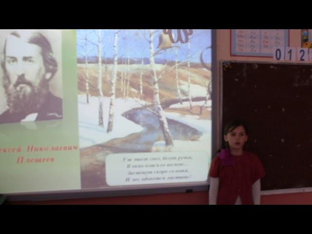 Изображение предпросмотра прочтения – ДарьяПопенко читает произведение «Уж тает снег» А.Н.Плещеева