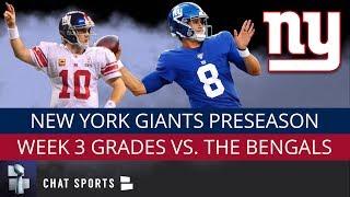 Giants Grades For Daniel Jones, Eli Manning & Dexter Lawrence Vs. Bengals In NFL Preseason Week 3