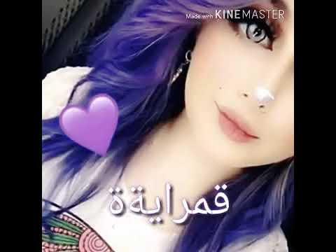 صور بنات كيوت اسماء بنات فيس بوك يجنن الله عليك شوف الوصف Youtube