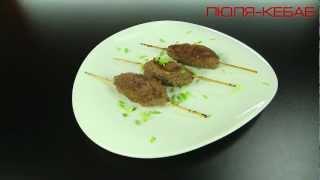 видео Мангал, в котором можно готовить любые блюда