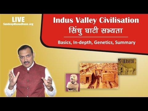 Indus Valley Civilisation | सिंधु घाटी सभ्यता - Explainer by Sandeep Manudhane