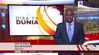 BBC DIRA YA DUNIA JUMATATU 13.08.2018