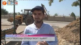 Благотворительный фонд Инсан начал сооружение колодцав Хасавюрте