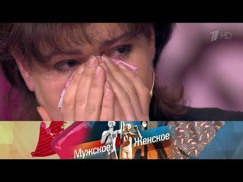 Дети Баскова. Мужское / Женское. Выпуск от 03.02.2020