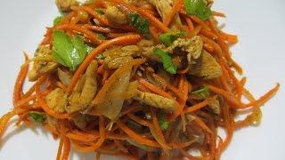 Вкуснейшая морковь по-корейски с мясом