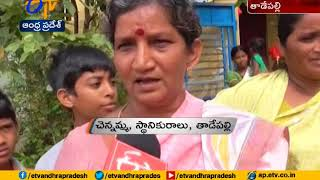 Seed Axis Road at Tadepalle | Farmers stage protest | Police Arrest