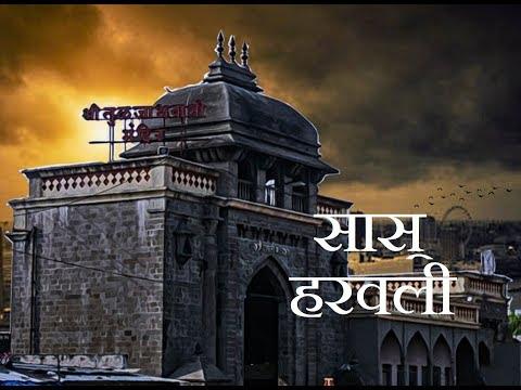 Tuljapurat Tujhi Ai Majhi Sasu Haravali Dj  | तुळजापुरात तुझी आई माझी सासू हरवली | Dj Praniket |
