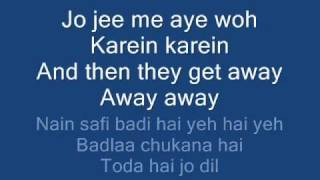 Love Ka The End  LYRICS ON SCREEN Aditi Singh Sharma TITLE SONG HD HQ SONG 2011
