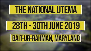 MKA USA National Ijtema 2019 - Promo