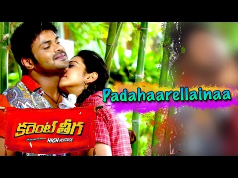 Padahaarellaina Song || Current Theega Full Video Songs || Sunny Leone, Manchu Manoj, Rakul Preet