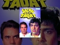 Sachai Ki Taqat - Hindi Full Movie - Dharmendra, Govinda, Amrita Singh - Hit Film-With Eng Subtitles