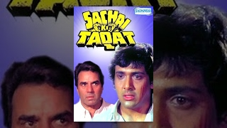 Sachai Ki Taqat - Hindi Full Movie - Dharmendra, Govinda, Amrita Singh - Hit Film-With Eng Subtitles