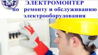 6 Светлинский индустриальный техникум - дополнительное образование
