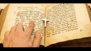 L'histoire cachée de la Bible que nous cache le vatican - documentaire en français