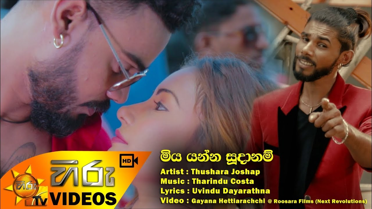 Download Lagu Miya Yanna Sudanam Thushara Joshap Www