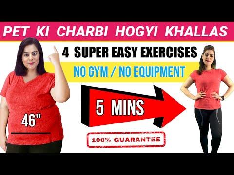 पेट-की-चर्बी-हटाएँ-घर-बैठे-केवल-4-exercises-से-|-4-super-easy-belly-flat-exercises-to-lose-belly-fat
