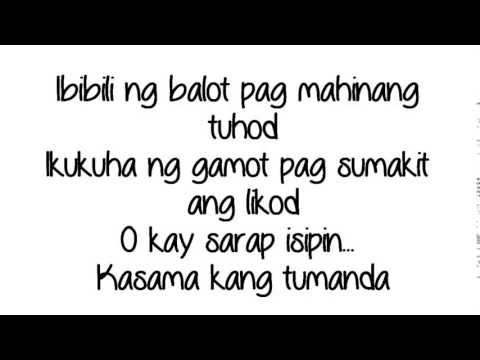 Grow Old With You (Tagalog Version) Lyrics
