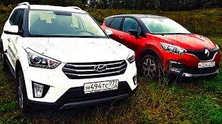видео Крета или Кашкай: что лучше, сравнение автомобилей