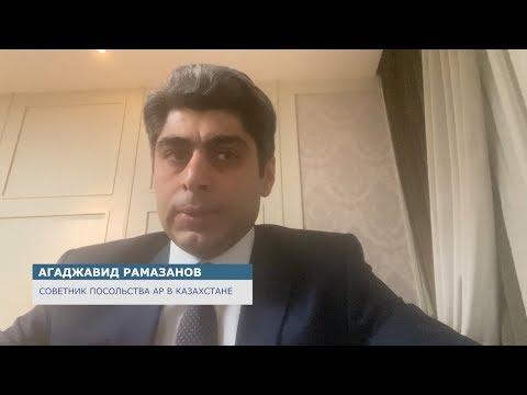 В посольстве Азербайджана в Казахстане действует горячая линия
