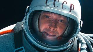 SPACEWALKER | SPACEWALK | Trailer | 2016