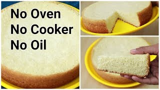 Soft Sponge Vanilla Cake Recipe || Without Oven/Cooker/Oil