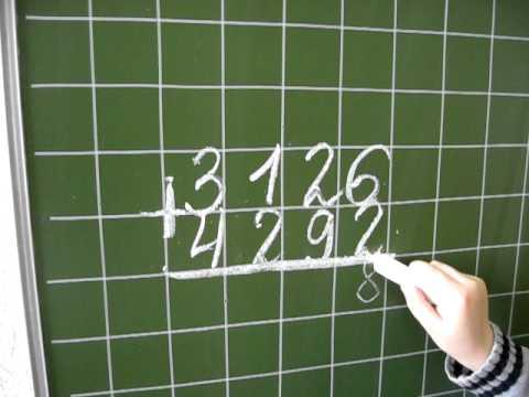Тест по английскому языку 3 класс Тесты Каталог