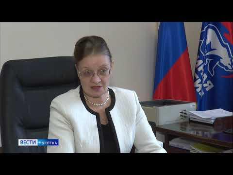 В. Рудченко о новых Федеральных законах