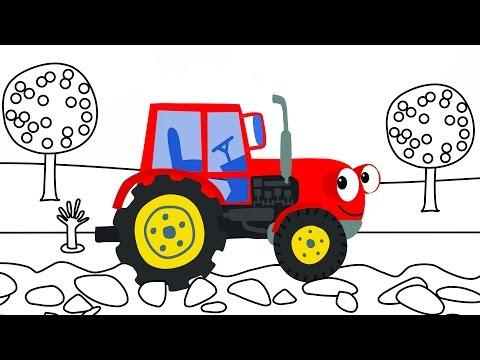 ТРАКТОР - Раскраска - Развивающий мультик песенка для детей малышей про трактор