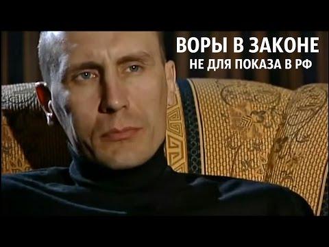 ВОРЫ ДАЛИ ИНТЕРВЬЮ ЖУРНАЛИСТАМ | Не Для Показа В РФ