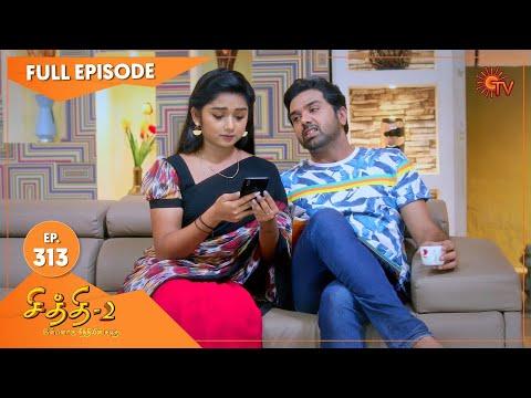 Chithi 2 - Ep 313 | 15 June 2021 | Sun TV Serial | Tamil Serial