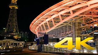 Nagoya by Night - Aichi - 名古屋の夜景 - 4K Ultra HD