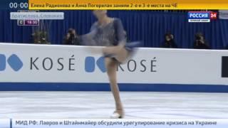 Чемпионкой Европы по фигурному катанию стала Медведева(, 2016-01-30T11:49:38.000Z)