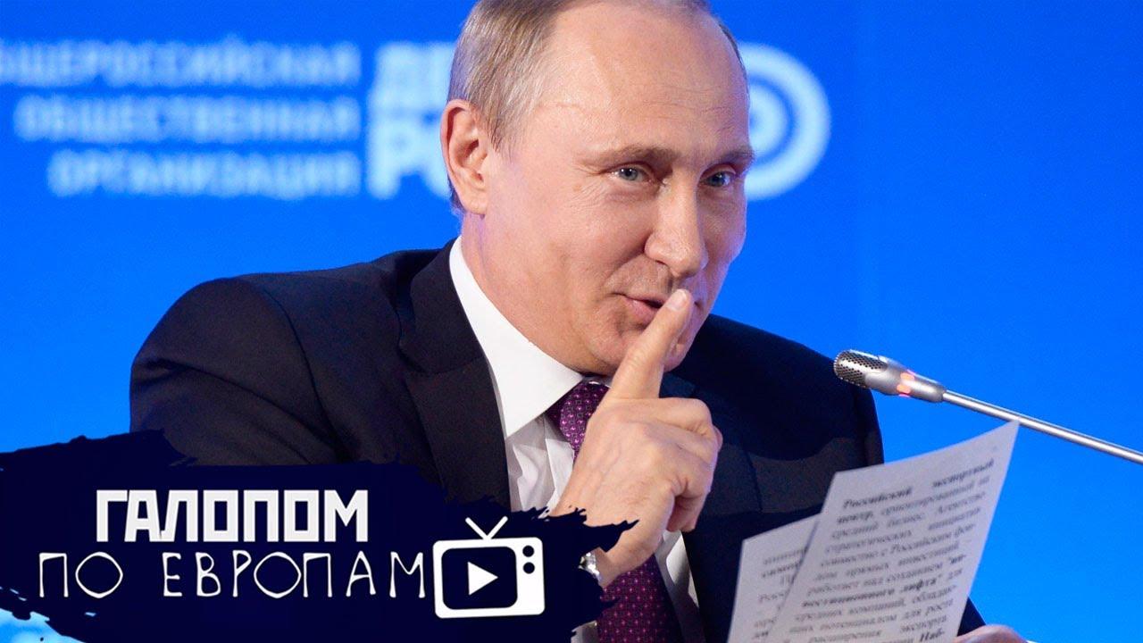 Профbiz_post / Вчерашние новости 09.10.20