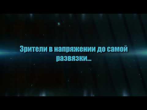 Скачать заставку для начала фильма - шедевр видеомонтажа