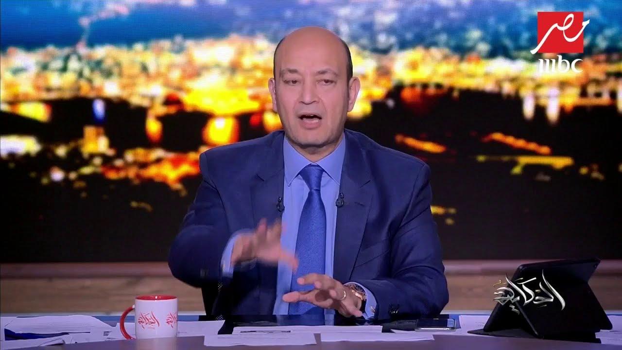 عمرو أديب: لن تجد غرفة خاوية بفنادق الرياض بسبب دافوس الصحراء