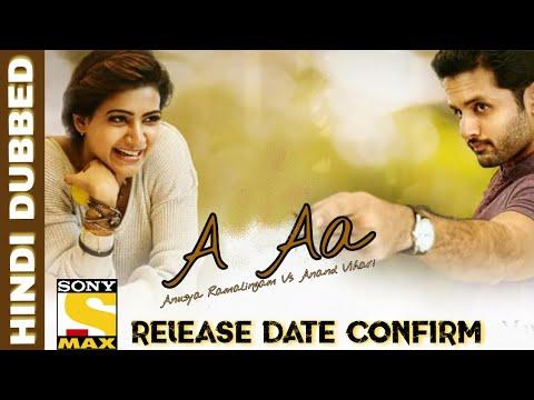 A Aa New Hindi Dubbed Full Movie ( 2018 )...