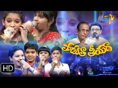 Padutha Theeyaga | 3rd September 2017| Full Episode | ETV Telugu