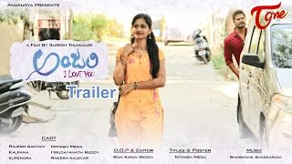 Anjali (I Love You) || Short Film Trailer || By Suresh Thumuluri