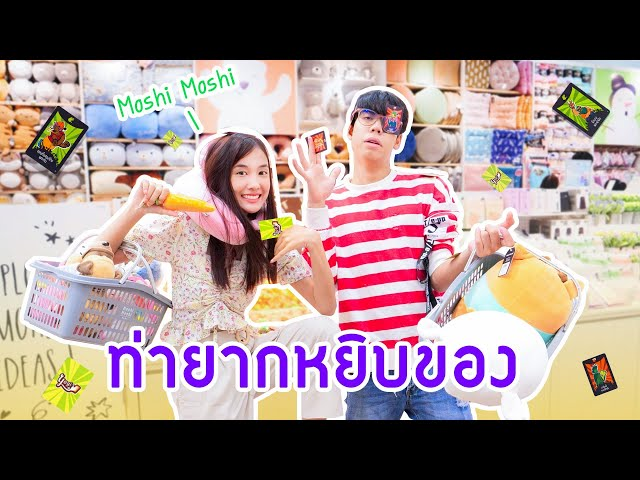 Youtube Trends in Thailand - watch and download the best videos from Youtube in Thailand.