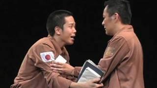 調布市せんがわ劇場アンサンブル 第6回公演 『THE WINDS OF GOD ~零の...