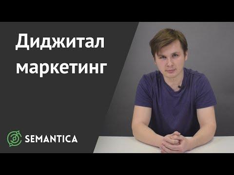 Как переводится слово digital