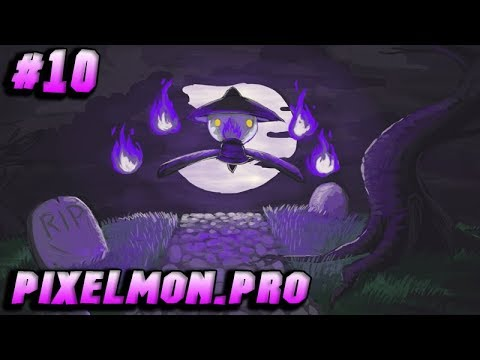 Видео Pixelmon стрелялки онлайн