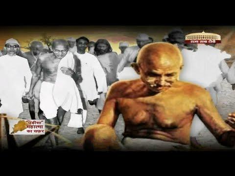 Special Report - Gandhi in Orissa