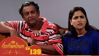 Raja Yogaya | Episode 139 - (2019-01-24) | ITN Thumbnail