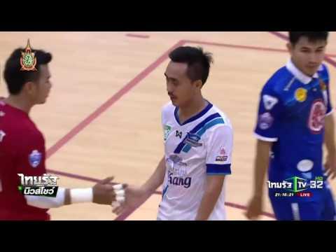 บลูเวฟ ถล่ม กรมทางหลวง 5-0 | 26-06-59 | ไทยรัฐนิวส์โชว์ | ThairathTV