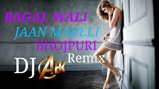 Bagal Wali Jaan Mareli Abk Production